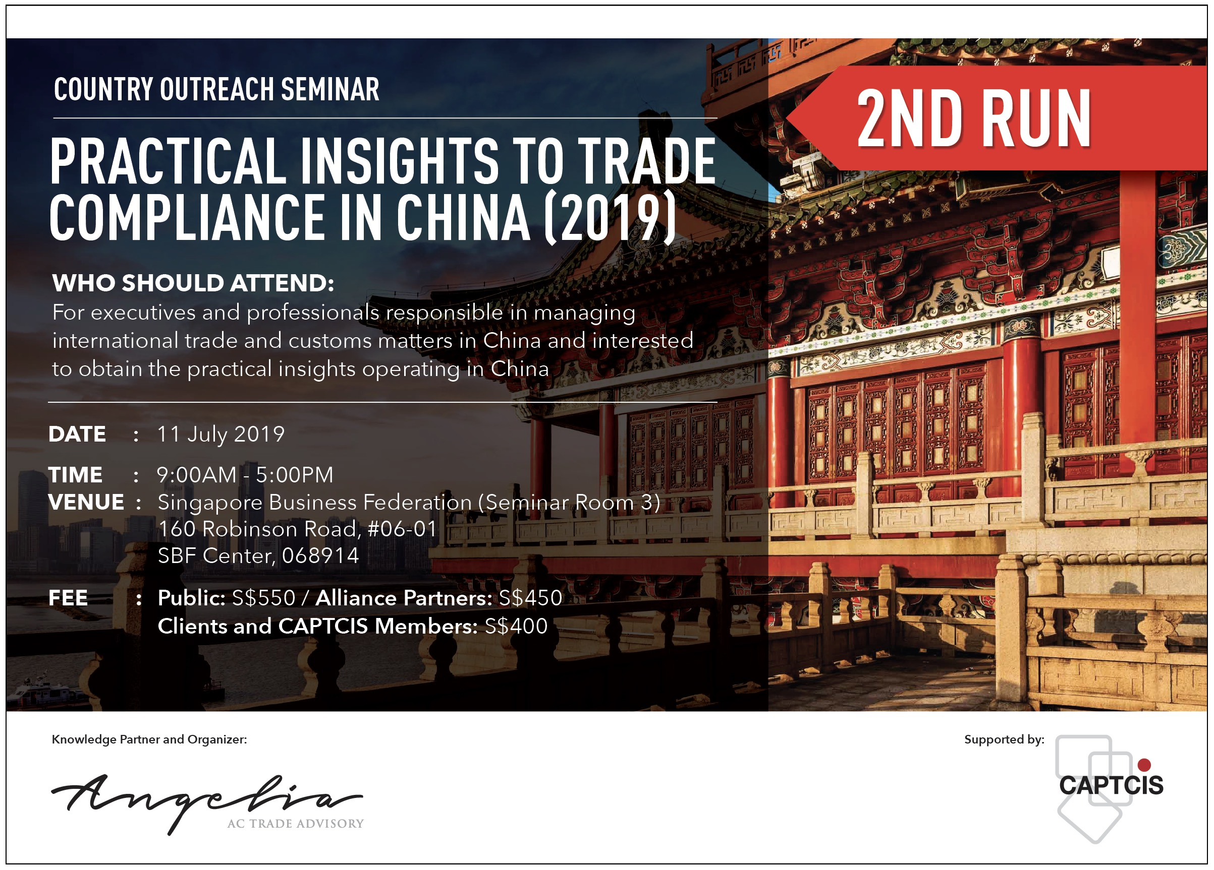 Practical Insights to Trade Compliance in China